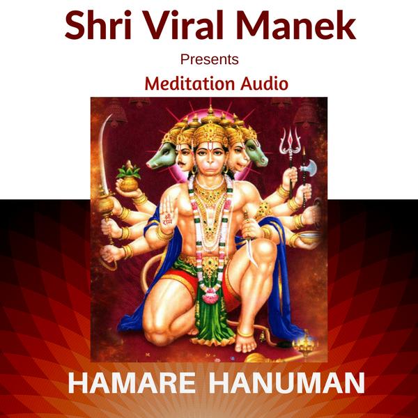 Hamare Hanuman