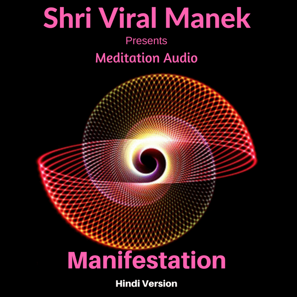 Manifestation (Hindi Version)