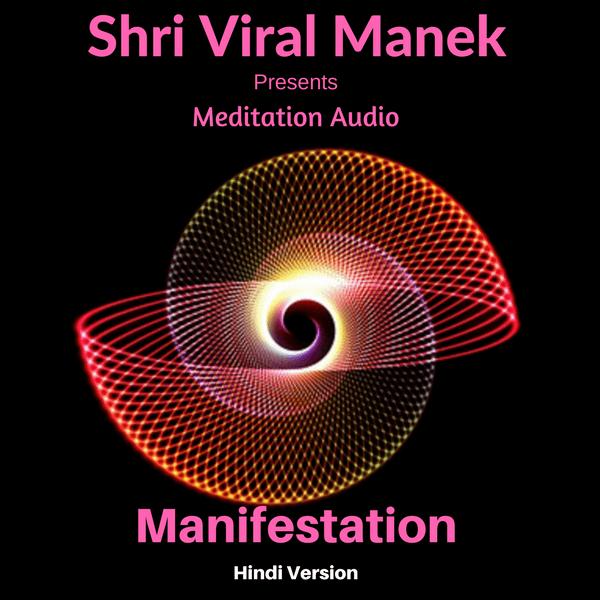 Manifestation (Hindi Version)